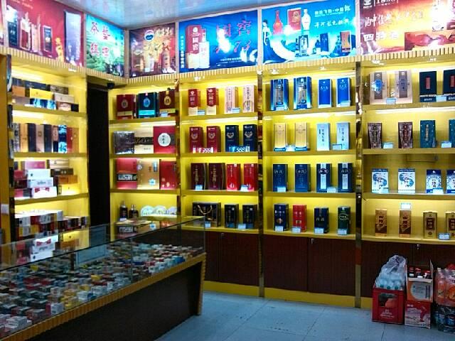 烟酒专卖店,名烟名酒店装修设计效果图 中国店网