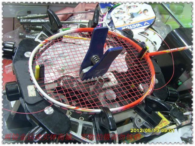 篮球轮滑滑板球拍等各类体育用品_13