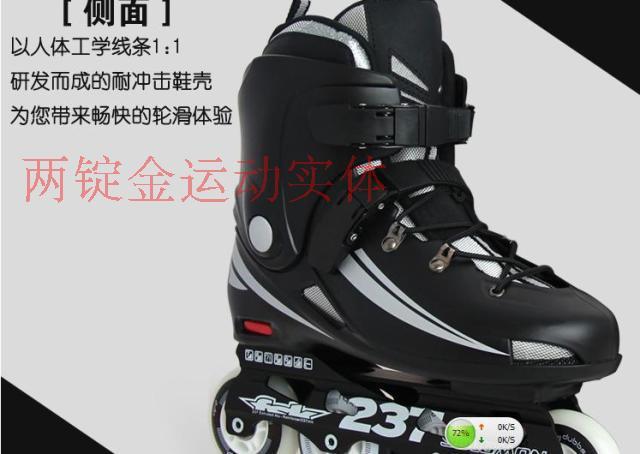 篮球轮滑滑板球拍等各类体育用品_14