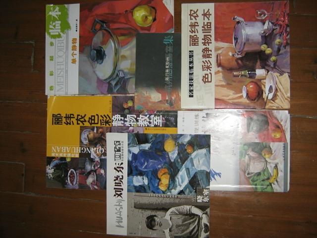 设计 江西省/高考水粉,设计专业书,打包送全新励志书
