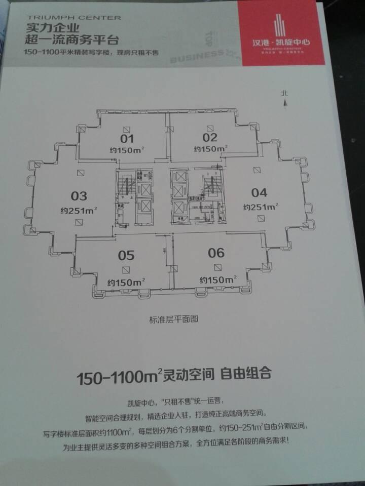 南昌万达n区户型图