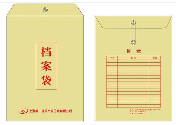 南昌速达彩印-厂家直接 画册 宣传单 海报 名片_1