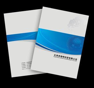 南昌速达彩印-厂家直接 画册 宣传单 海报 名片_3