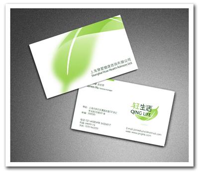 南昌速达彩印-厂家直接 画册 宣传单 海报 名片_2