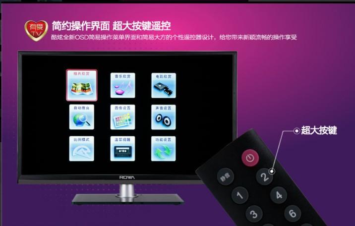 tcl乐华电视机32寸活动价