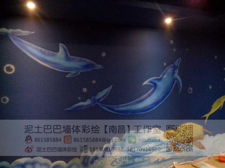 江西主题酒店墙体彩绘——用心做墙绘   南昌墙绘/南昌彩绘