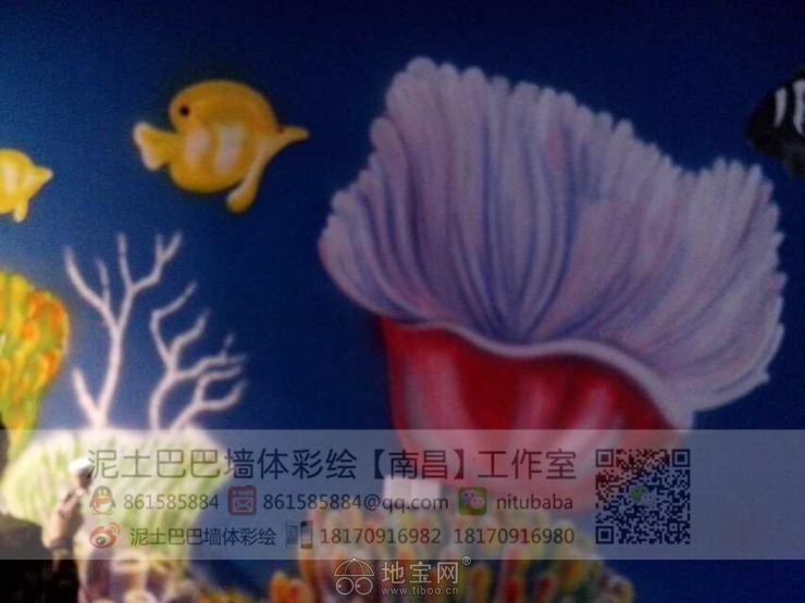江西主题酒店墙体彩绘 用心做墙绘 5
