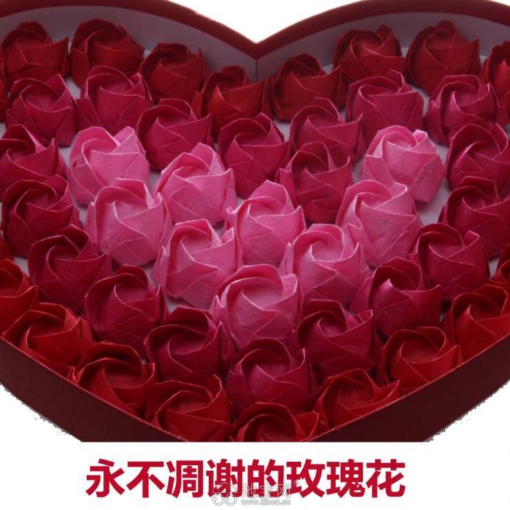 爱惊喜diy手工川崎折纸玫瑰花