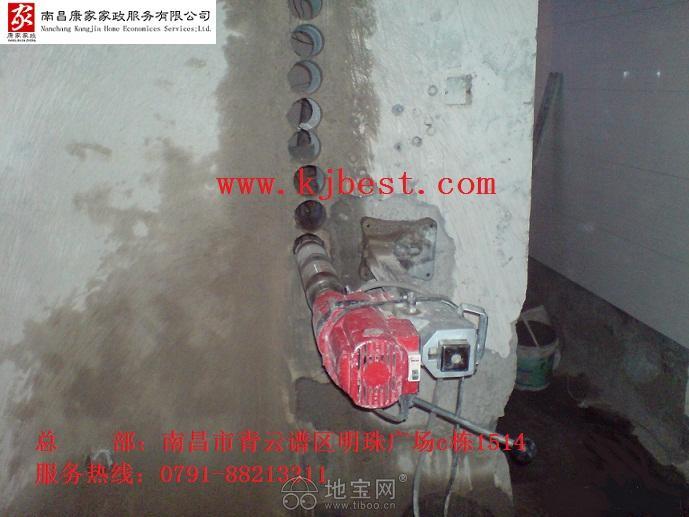 南昌热水器空调安装维修,增压泵维修,打孔 1
