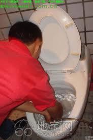 专业疏通马桶疏通便池疏通地漏化粪池清理 _1