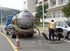 专业疏通马桶疏通便池疏通地漏化粪池清理 _4