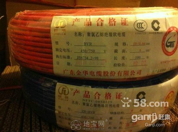 出售全新电线电缆家庭装修用