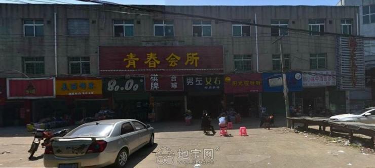 720厂旅游商贸学院西南门口大型店面_1