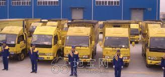 好运来搬家公司拆装空调面包车搬家_5