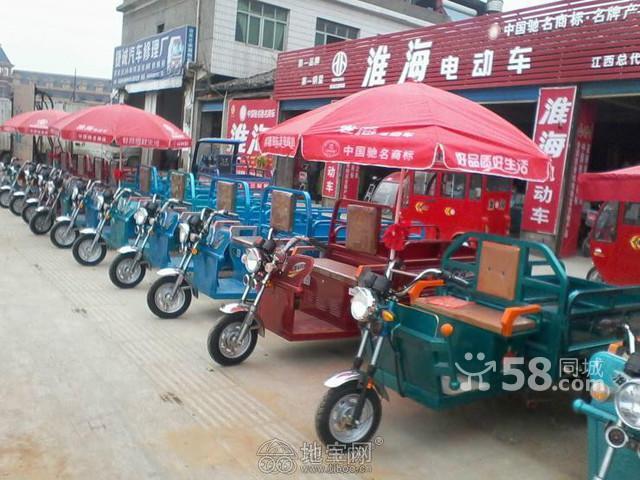 电动车/自行车/摩托车  宝友:    淮海电动三轮车&
