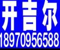 博士德软件 江西软件南昌软件用友管家婆