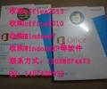 高价回收office2013专业版