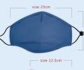 江西口罩工厂家 南昌口罩批发 防雾霾口罩