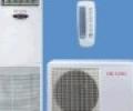 高价收购各种二手旧货,家具,家电,空调,