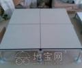 南昌冷板..Q235薄钢板