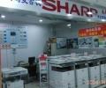 夏普复印机红谷滩销售 维修 租赁中心