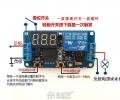 可定制的电源控制模块